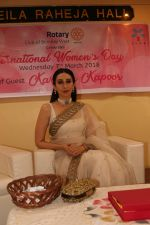 Karisma Kapoor Honoured With Extraordinary Women Award on 7th March 2018 (33)_5aa0c3a392b59.JPG