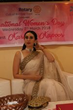Karisma Kapoor Honoured With Extraordinary Women Award on 7th March 2018 (37)_5aa0c3b0f3161.JPG