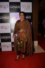 Madhu Chopra at Successful Post Shoot Wrap Up Party On Anil Shrma Birthday on 7th March 2018