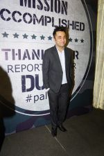 Siddhanth Kapoor at Wrap Up Party Of Film Paltan in Arth on 7th March 2018 (18)_5aa0bfaee459b.JPG