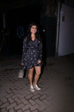 Shenaz Treasury at the Launch of B lounge in juhu on 8th March 2018 (21)_5aa237f73286f.JPG