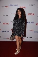 Shenaz Treasury at the Premier of _Ladies First_- The First Original Netflix Documentary that chronicles the life of World No 1 Archer, Deepika Kumari on 8th March 2018