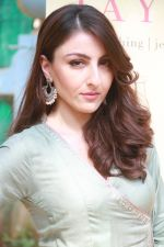Soha Ali Khan attends the Open House an exhibition of Indian crafts n art by Jaypore at bandra mumbai on 9th March 2018 (18)_5aa381d1bac96.JPG