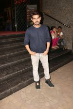 at the Special Screening Of Film Dil Junglee Hosted By Saqib Saleem on 9th March 2018