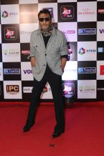 Jackie Shroff Attend Digital Awards Function on 10th March 2018 (88)_5aa52ff9522cd.jpg