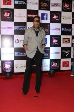 Jackie Shroff Attend Digital Awards Function on 10th March 2018 (89)_5aa52ffbe5f91.jpg