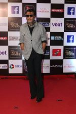 Jackie Shroff Attend Digital Awards Function on 10th March 2018 (91)_5aa5300256d5d.jpg
