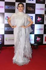 Sana Khan Attend Digital Awards Function on 10th March 2018