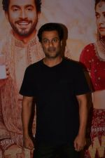 Abhishek Kapoor at the Success Party Of Film Sonu Ke Titu Ki Sweety on 12th March 2018 (114)_5aa7804dece8e.JPG