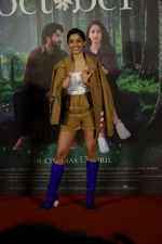 Banita Sandhu at the Trailer launch of film October in pvr juhu, mumbai on 12th March 2018 (9)_5aa7795f2e5ae.JPG