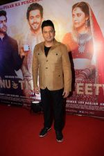 Bhushan Kumar at the Success Party Of Film Sonu Ke Titu Ki Sweety on 12th March 2018 (65)_5aa7809d1008e.JPG