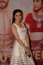 Divya Khosla Kumar at the Success Party Of Film Sonu Ke Titu Ki Sweety on 12th March 2018 (46)_5aa780ac18f6e.JPG
