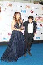 Michelle Poonawalla at Hello Hall of Fame Awards in st regis in mumbai on 12th March 2018 (21)_5aa77462e06a2.JPG