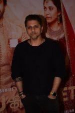 Mohit Suri at the Success Party Of Film Sonu Ke Titu Ki Sweety on 12th March 2018 (116)_5aa78110c7426.JPG