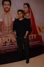 Mohit Suri at the Success Party Of Film Sonu Ke Titu Ki Sweety on 12th March 2018 (117)_5aa7811287ea0.JPG