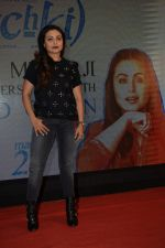 Rani Mukerji To Introduce Brad Cohen The Real Inspiration Behind Hichki on 12th March 2018 (25)_5aa77b7d6f441.JPG