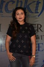 Rani Mukerji To Introduce Brad Cohen The Real Inspiration Behind Hichki on 12th March 2018 (27)_5aa77b814284e.JPG