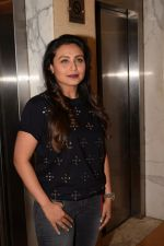 Rani Mukerji To Introduce Brad Cohen The Real Inspiration Behind Hichki on 12th March 2018 (3)_5aa77b540aab6.JPG