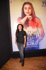 Rani Mukerji To Introduce Brad Cohen The Real Inspiration Behind Hichki on 12th March 2018 (31)_5aa77b88c97a9.JPG