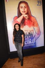 Rani Mukerji To Introduce Brad Cohen The Real Inspiration Behind Hichki on 12th March 2018 (32)_5aa77b8aaf3c1.JPG