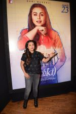 Rani Mukerji To Introduce Brad Cohen The Real Inspiration Behind Hichki on 12th March 2018 (34)_5aa77b8e5537e.JPG
