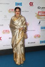 Rekha at Hello Hall of Fame Awards in st regis in mumbai on 12th March 2018 (43)_5aa77518bf578.JPG