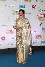 Rekha at Hello Hall of Fame Awards in st regis in mumbai on 12th March 2018 (44)_5aa7751b0747d.JPG