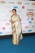 Rekha at Hello Hall of Fame Awards in st regis in mumbai on 12th March 2018 (45)_5aa7751d551a4.JPG