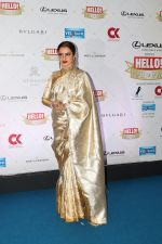 Rekha at Hello Hall of Fame Awards in st regis in mumbai on 12th March 2018