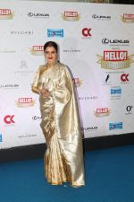 Rekha at Hello Hall of Fame Awards in st regis in mumbai on 12th March 2018 (47)_5aa77522edda1.JPG