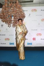 Rekha at Hello Hall of Fame Awards in st regis in mumbai on 12th March 2018 (48)_5aa77525e002c.JPG