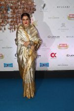 Rekha at Hello Hall of Fame Awards in st regis in mumbai on 12th March 2018 (49)_5aa7752878873.JPG