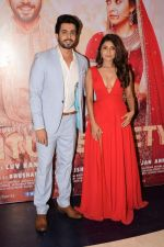 Sunny Singh at the Success Party Of Film Sonu Ke Titu Ki Sweety on 12th March 2018 (26)_5aa781a02ea69.JPG