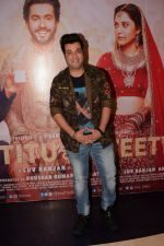 Varun Sharma at the Success Party Of Film Sonu Ke Titu Ki Sweety on 12th March 2018 (57)_5aa781b2d7201.JPG