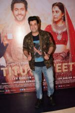 Varun Sharma at the Success Party Of Film Sonu Ke Titu Ki Sweety on 12th March 2018 (58)_5aa781b47d6b6.JPG