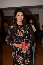Divyanka Tripathi at the Screening of Alt Balaji_s Kehne Ko Humsafar Hain on 13th March 2018 (132)_5aa8c97d32416.JPG