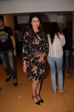 Divyanka Tripathi at the Screening of Alt Balaji_s Kehne Ko Humsafar Hain on 13th March 2018 (135)_5aa8c98234c32.JPG