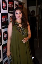 Gurdeep Kohli at the Screening of Alt Balaji_s Kehne Ko Humsafar Hain on 13th March 2018 (110)_5aa8cb731f716.JPG