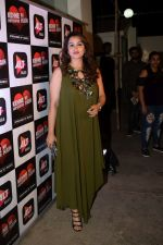 Gurdeep Kohli at the Screening of Alt Balaji_s Kehne Ko Humsafar Hain on 13th March 2018 (112)_5aa8cb7670e1c.JPG