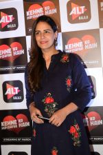 Mona Singh at the Screening of Alt Balaji's Kehne Ko Humsafar Hain on 13th March 2018