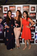 Palak Jain , Mona Singh, Pooja Banerjee at the Screening of Alt Balaji's Kehne Ko Humsafar Hain on 13th March 2018