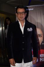 Ronit Roy at the Screening of Alt Balaji_s Kehne Ko Humsafar Hain on 13th March 2018 (106)_5aa8cc4231f04.JPG