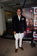Ronit Roy at the Screening of Alt Balaji_s Kehne Ko Humsafar Hain on 13th March 2018 (108)_5aa8cc458d8af.JPG