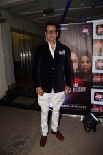 Ronit Roy at the Screening of Alt Balaji_s Kehne Ko Humsafar Hain on 13th March 2018 (109)_5aa8cc476a76d.JPG