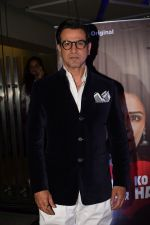 Ronit Roy at the Screening of Alt Balaji_s Kehne Ko Humsafar Hain on 13th March 2018 (110)_5aa8cc495c78c.JPG