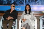 Nandita Das, Naseeruddin Shah at the Press announcement for Good Pitch for films on 14th March 2018  (25)_5aaa0f31a861f.jpg