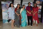 Asha Bhosle At Whistling Woods International For 5th Veda Session on 15th March 2018 (15)_5aab6291d25fc.jpg