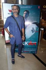 Abhinay Deo at Blackmail film Song Launch on 16th March 2018 (26)_5aaf6206dd368.JPG