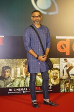 Abhinay Deo at Blackmail film Song Launch on 16th March 2018 (27)_5aaf6208b149e.JPG