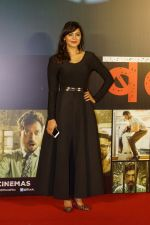 Anuja Sathe at Blackmail film Song Launch on 16th March 2018 (148)_5aaf62a279a1c.JPG
